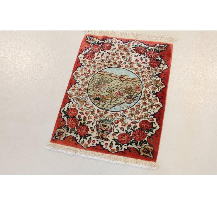 55cm x 75cm Qom Persian Rug