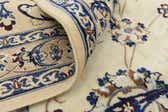 13' 3 x 20' 7 Nain Persian Rug thumbnail