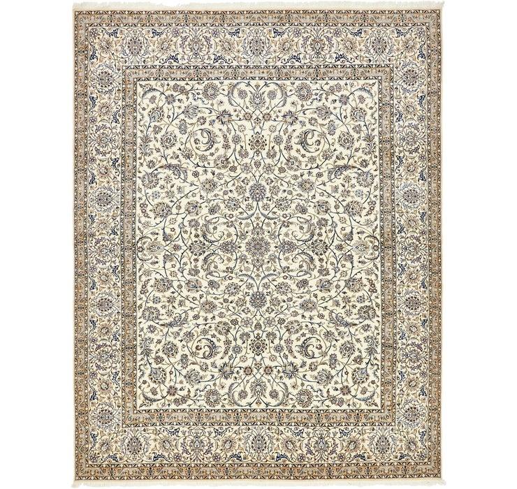 315cm x 400cm Nain Persian Rug