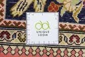 2' 1 x 3' Qom Persian Rug thumbnail