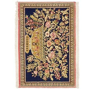 2' 1 x 3' Qom Persian Rug main image
