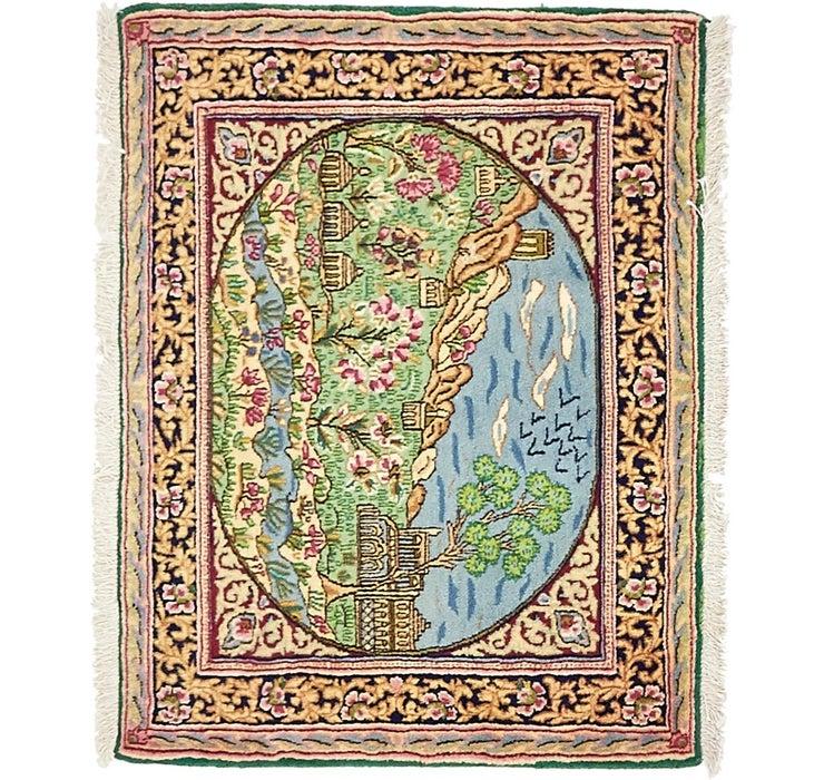 2' 5 x 3' Kerman Persian Rug