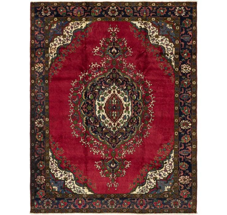 297cm x 390cm Tabriz Persian Rug