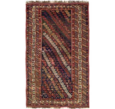 Image of 4' 6 x 7' 7 Shiraz Persian Rug