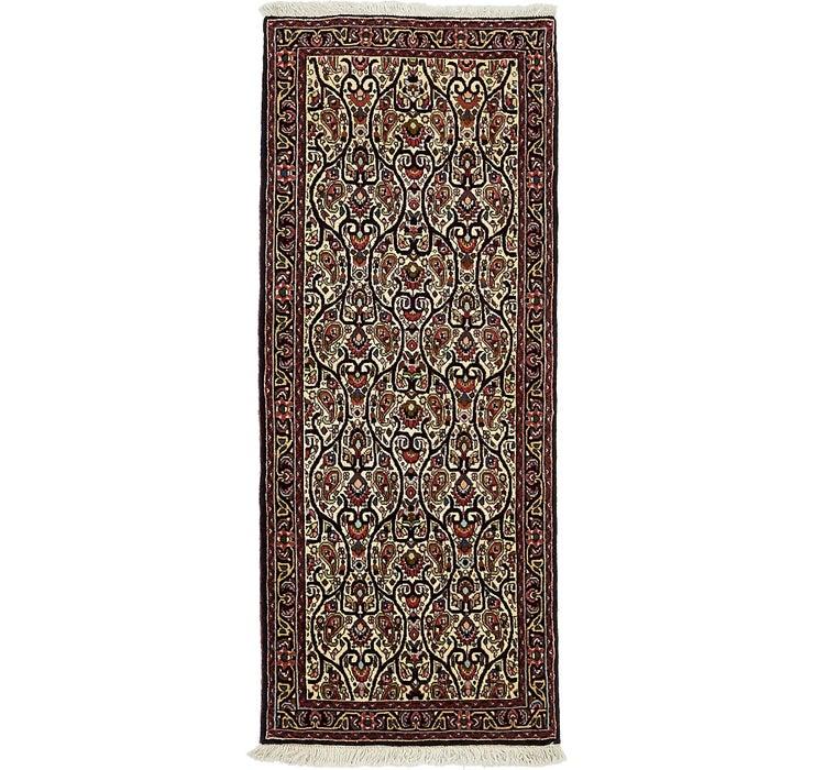 2' x 5' Bidjar Persian Runner Rug