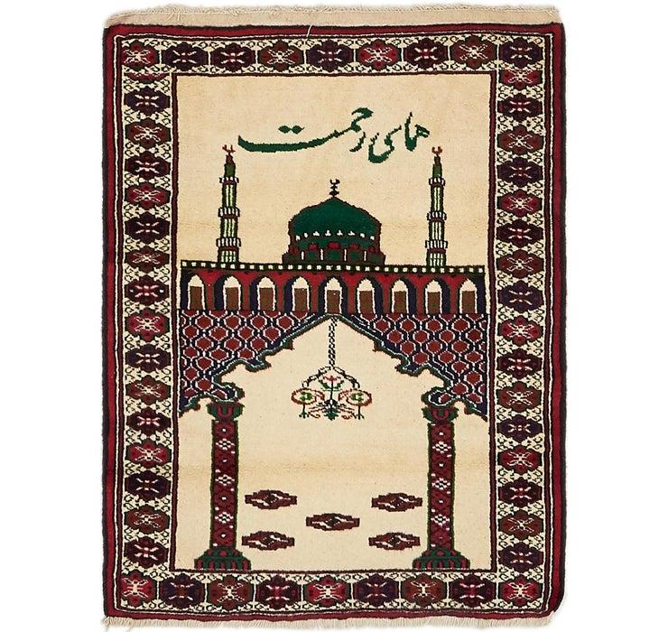 80cm x 110cm Balouch Persian Rug
