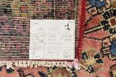 3' 9 x 13' 3 Khamseh Persian Runner Rug thumbnail