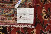 9' 8 x 13' 7 Kashan Persian Rug thumbnail