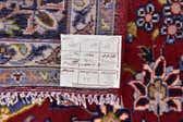7' 10 x 12' Isfahan Persian Rug thumbnail