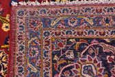 9' 6 x 13' Kashan Persian Rug thumbnail