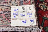 90cm x 267cm Hossainabad Persian Runner Rug thumbnail
