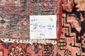 3' 10 x 8' 10 Zanjan Persian Runner Rug thumbnail