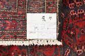 3' 6 x 9' 7 Hamedan Persian Runner Rug thumbnail