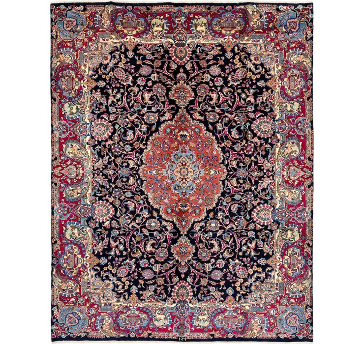 292cm x 370cm Kashmar Persian Rug