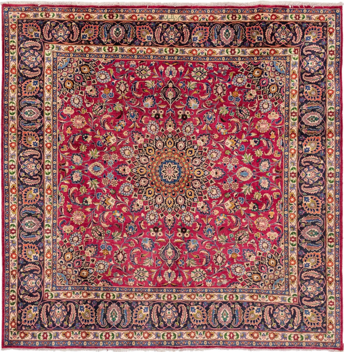 9' 6 x 9' 8 Kashmar Persian Square Rug main image