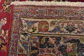 8' 2 x 11' 10 Mashad Persian Rug thumbnail
