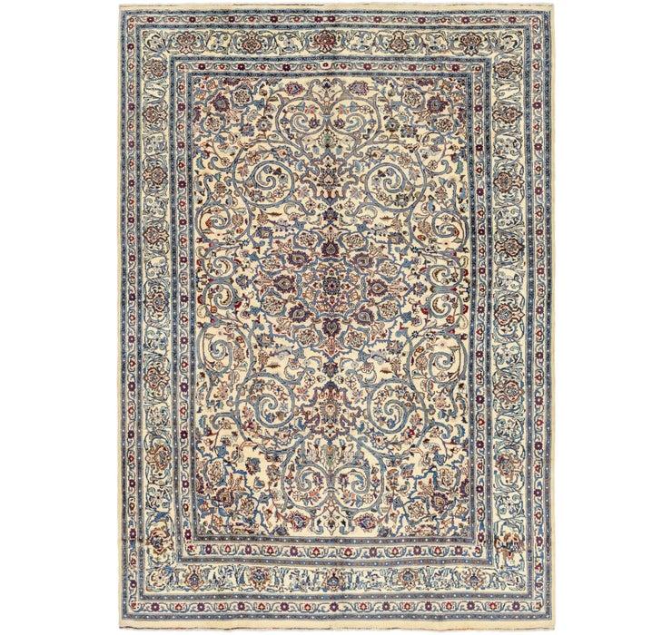 8' x 11' 10 Kashmar Persian Rug