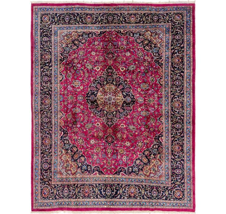300cm x 373cm Kashmar Persian Rug