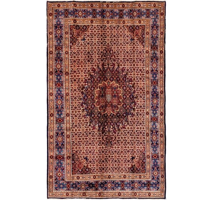 208cm x 335cm Mood Persian Rug