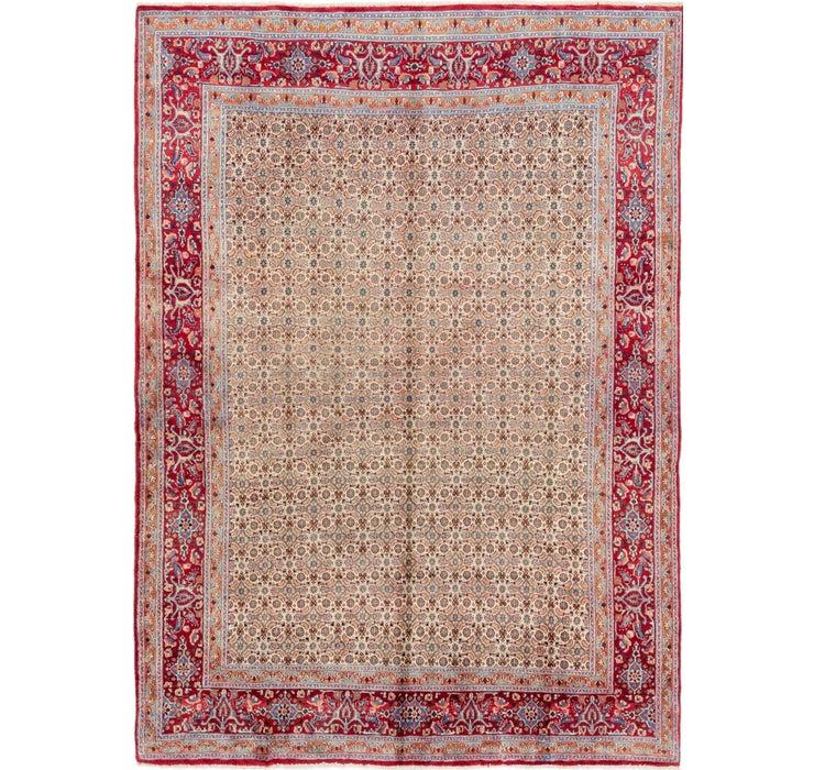 213cm x 295cm Mood Persian Rug