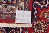 292cm x 375cm Mashad Persian Rug thumbnail image 13