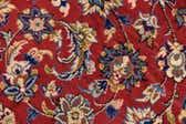 255cm x 390cm Isfahan Persian Rug thumbnail image 13