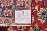 255cm x 390cm Isfahan Persian Rug thumbnail image 14
