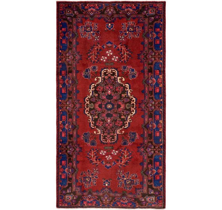 4' 8 x 9' Ferdos Persian Runner Rug
