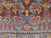 12' 10 x 18' 6 Afghan Oriental Rug thumbnail