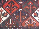 4' 9 x 6' 10 Bakhtiar Persian Rug thumbnail