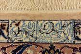 13' 1 x 19' 6 Nain Persian Rug thumbnail