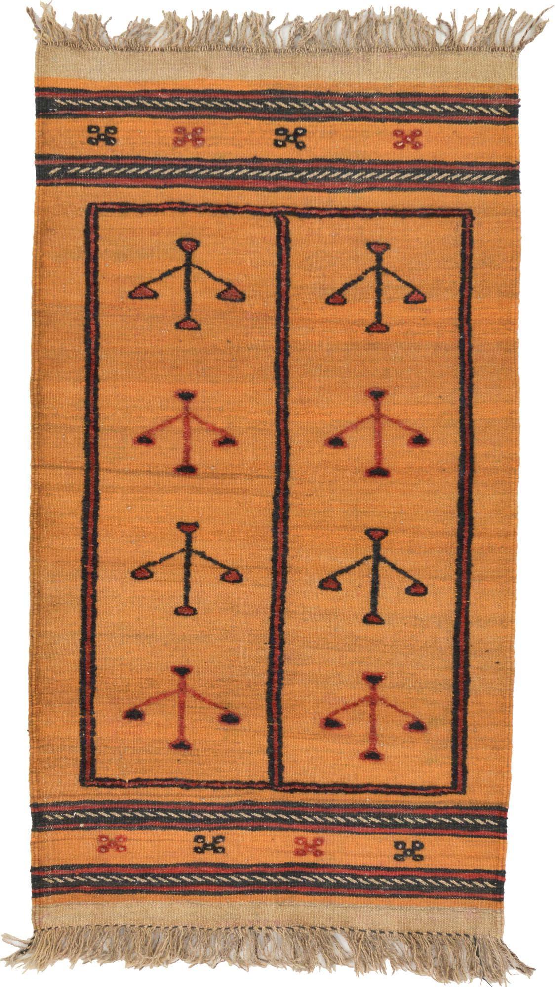 2' 6 x 4' 7 Kilim Afghan Rug main image