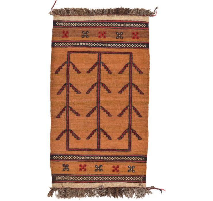 2' 8 x 4' 9 Kilim Afghan Rug