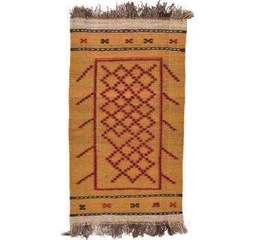 2' 3 x 4' 1 Kilim Afghan Rug main image