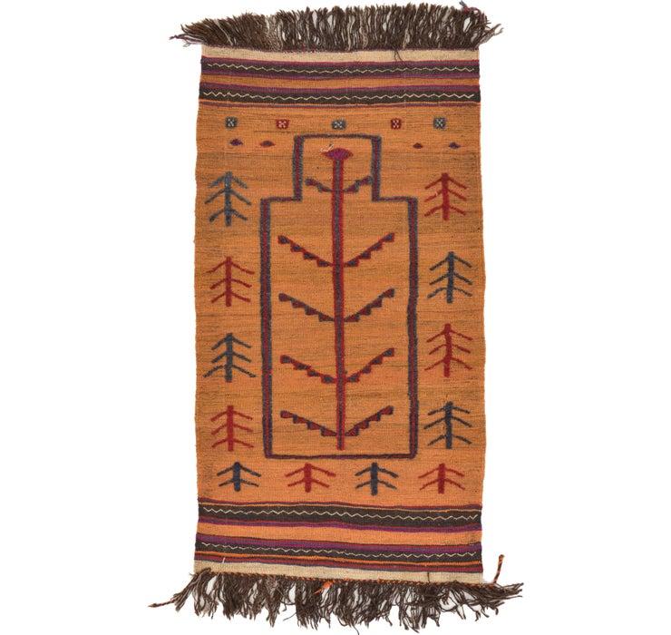 2' 6 x 4' 7 Kilim Afghan Rug
