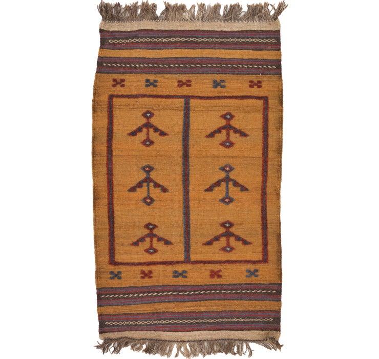 2' 9 x 4' 9 Kilim Afghan Rug