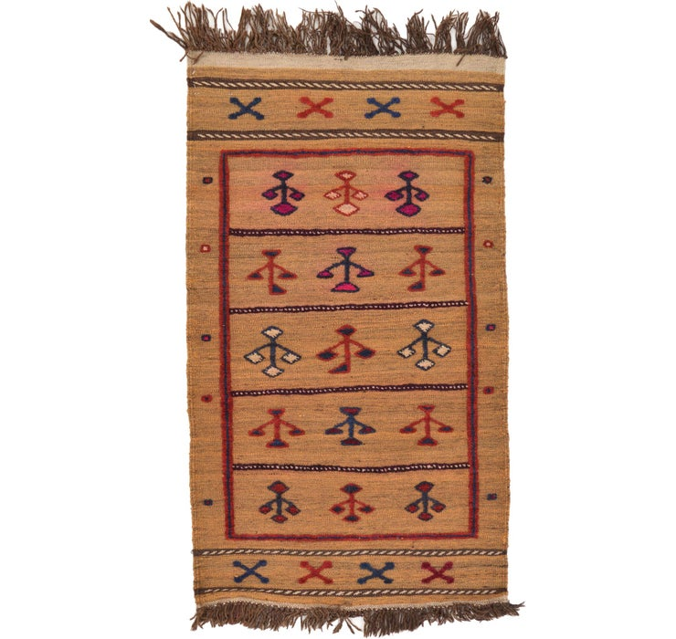 80cm x 137cm Kilim Afghan Rug