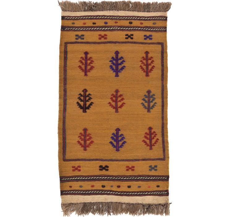 80cm x 142cm Kilim Afghan Rug