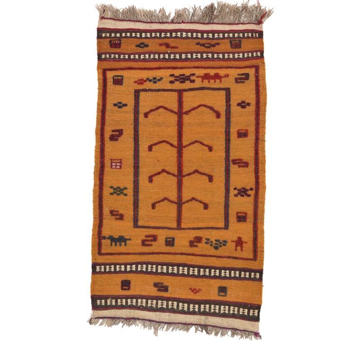 2' 6 x 4' 6 Kilim Afghan Rug