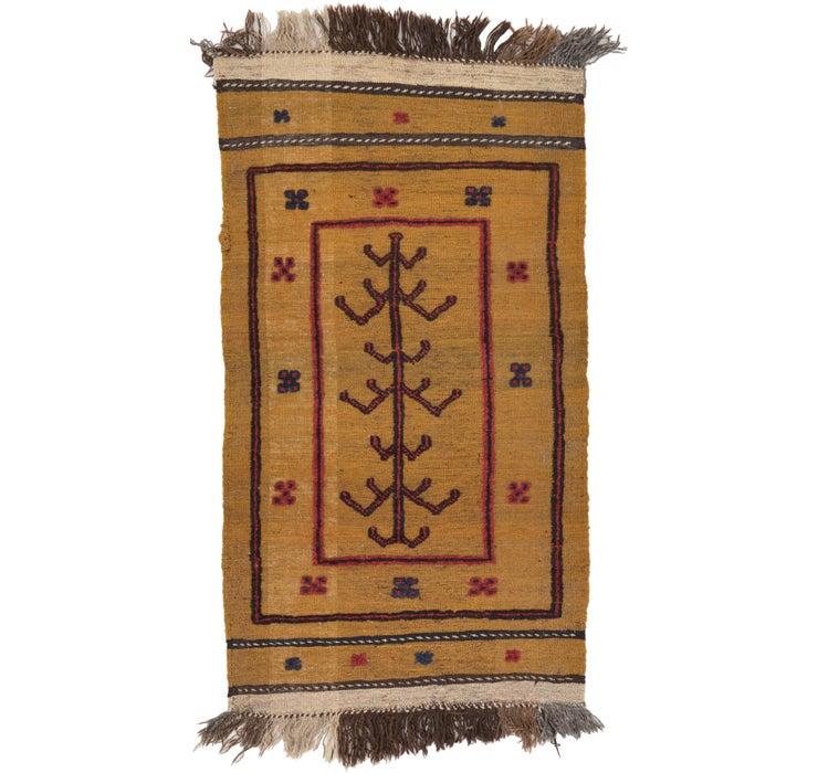 2' 3 x 4' 1 Kilim Afghan Rug