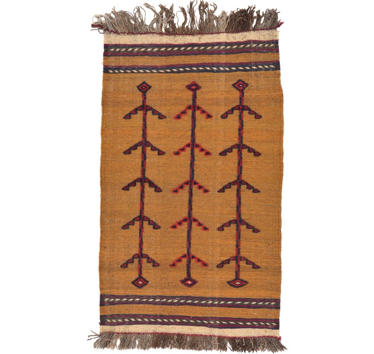2' 5 x 4' 3 Kilim Afghan Rug