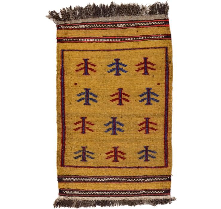 2' 6 x 4' 2 Kilim Afghan Rug