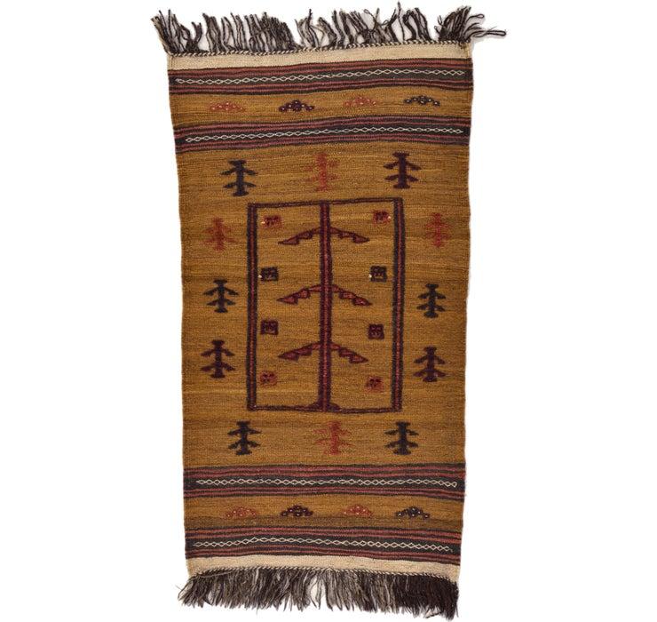 2' 6 x 4' 3 Kilim Afghan Rug