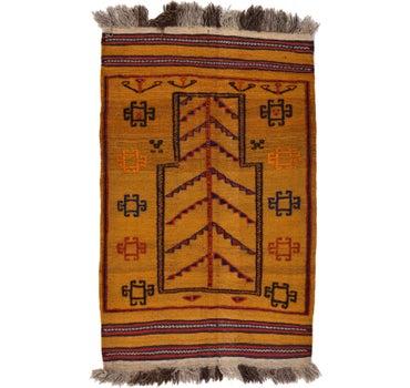 2' 9 x 4' 6 Kilim Afghan Rug main image