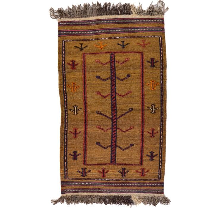 2' 5 x 4' 1 Kilim Afghan Rug