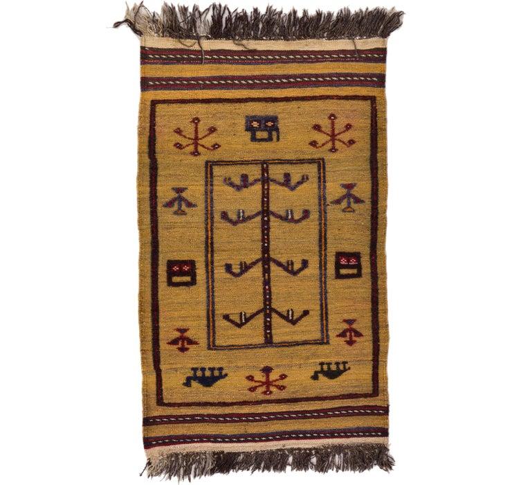 2' 5 x 3' 10 Kilim Afghan Rug