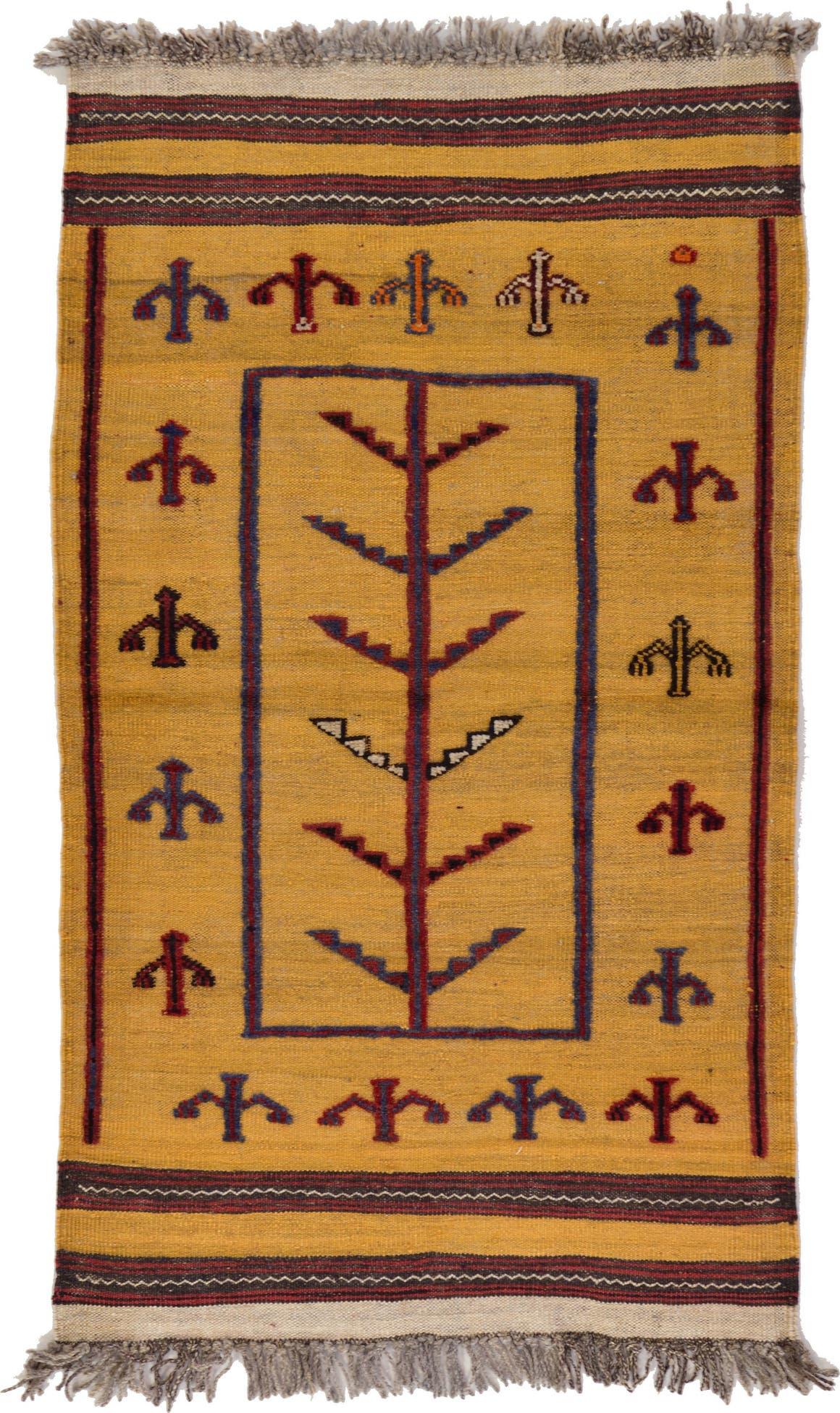 2' 6 x 4' 5 Kilim Afghan Rug main image
