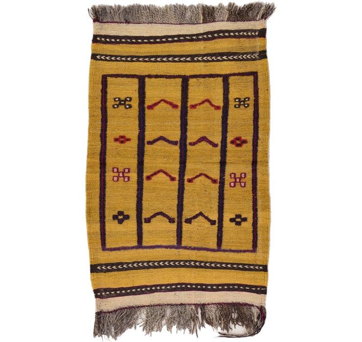 75cm x 120cm Kilim Afghan Rug