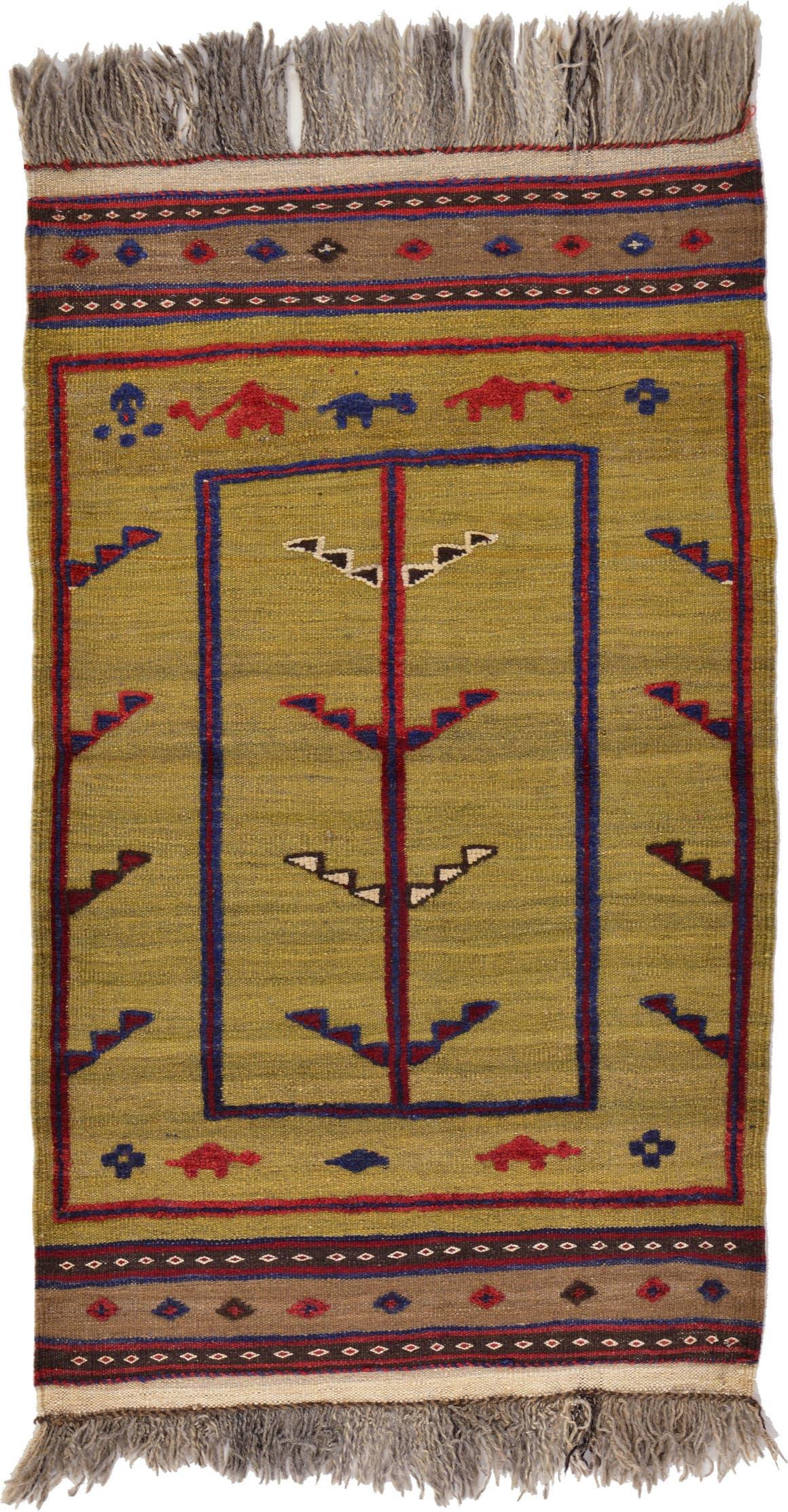 2' 7 x 4' 4 Kilim Afghan Rug main image