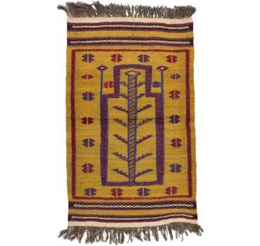 2' 6 x 4' 1 Kilim Afghan Rug main image